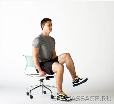 3. Сидя изогнутая нога поднимается
